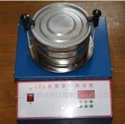 CFJ-II 上海雷韵仪器直销-茶叶振筛机