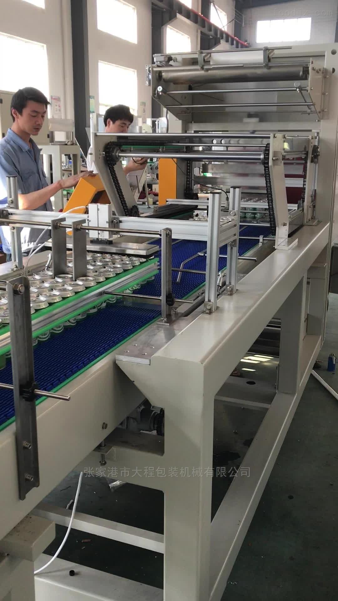 纯净水包装设备直线式热收缩膜包机
