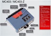 英国翠欧运动控制器MC403,2轴3轴 代理直销