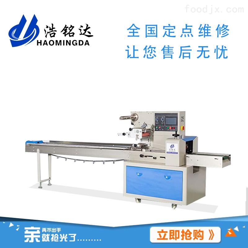 HMD-600大白菜包装机不粘刀