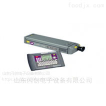 馬肯依瑪士110I激光打標機