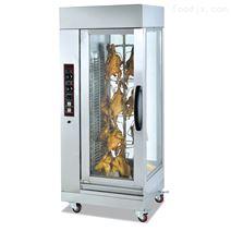 立式電旋轉烤雞爐