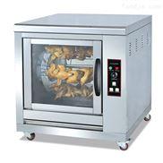 富祺烤鸡炉叠式旋转烧烤炉