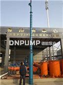 潜水泵之大流量丨大口径丨大功率