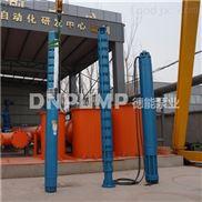 QKG-大流量高扬程矿用潜水泵