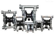 淄博化工废水不锈钢气动隔膜泵 耐腐蚀泵