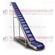 鸿沣厂家供应配生产流水线 定制刮板输送机