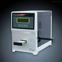 CTLD-250型單通道熱釋光劑量讀出器