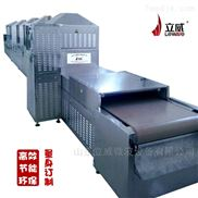 立威厂家生产五谷杂粮微波熟化机
