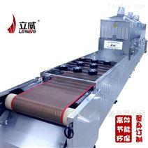 全自动化二氧化硅微波干燥设备厂家