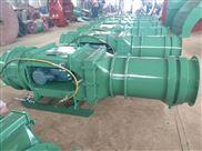 煤矿用KCS-230D防爆型除尘风机价格