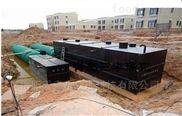 专业承接许昌屠宰场污水处理设备工程