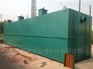 郑州屠宰场污水处理设备完整工艺处理流程