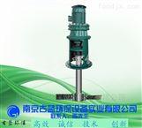 jbj-450 古蓝小型立式液体搅拌机 折桨式搅拌器图片