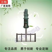 环保加药搅拌机 加厚加固搅拌器 支持混批