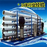 反渗透纯净水设备 食品饮料用水净化设备