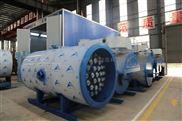 2吨 电加热蒸汽锅炉 价格 生产厂家