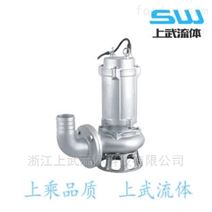WQP型不锈钢清水排污泵 腐蚀性介质潜水泵