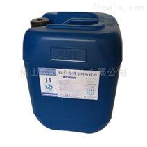 水性涂料防腐剂杀菌除臭剂