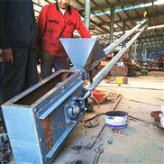 亳州 水泥粉末管链上料机 管链提升机价格