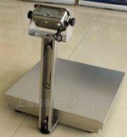 75kg电子台秤型号、优质电子落地秤厂家