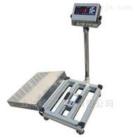75公斤平台秤价格实惠、高性能电子台秤