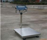 电子平台秤直销、带打印电子台秤供应