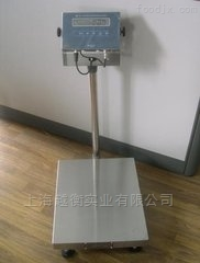 30kg电子台秤现货、多功能电子磅秤生产
