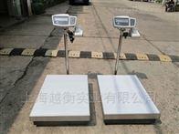 不锈钢电子平台秤现货、150kg电子台秤型号