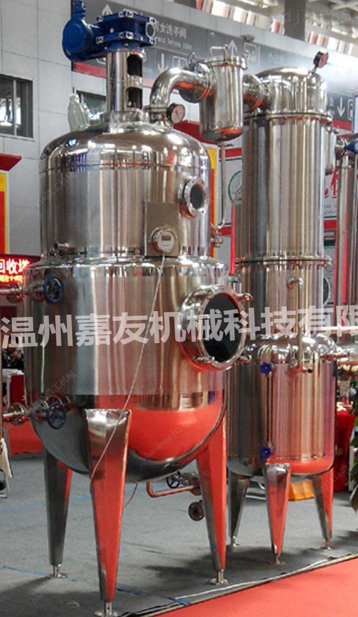 JY-DX-100单效外循环浓缩器  单效蒸发器 节能浓缩机