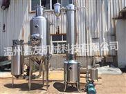 单效外循环浓缩器  单效蒸发器 节能浓缩机
