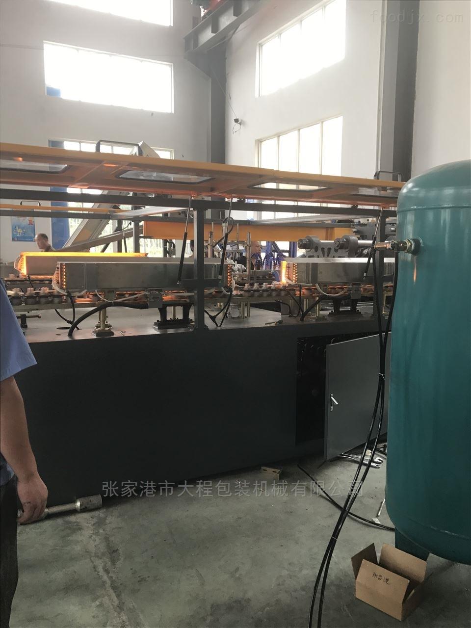 CP-4-全自动吹瓶机