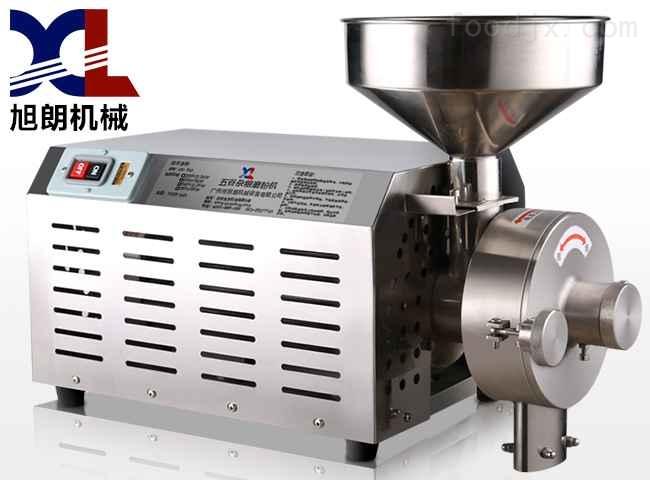 旭朗商用小豆粉碎机小麦研磨机五谷磨粉机