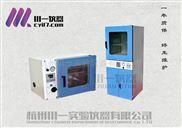 實驗室烘箱DZF-6020臥式抽真空干燥50/90升