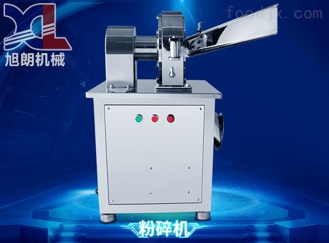 丽水旭朗大产量可定制自动上料调味料粉碎机