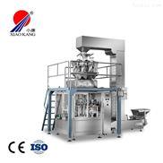 多功能通用全自动大米青豆食品包装生产线