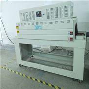 宁波万创4522N喷气式内循环热收缩机