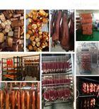 100鳕鱼肠 蒸熏炉 生产批发厂家
