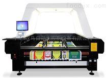 广州汉马厂家批发全景摄像定位激光裁剪机