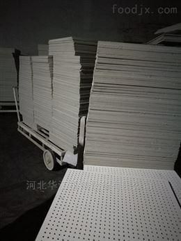 603*603mm吊顶隔墙矿棉板