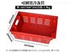 塑料箱猪肉冷冻盆周转箱冷库专用箱食品厂