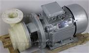 耐腐蚀塑料化工泵 抗腐蚀离心泵
