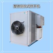 供应茶叶空气能烘干机,茶叶烘干机设备,茶叶烘干机说明