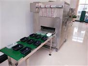 熟食品 全自动气调保鲜包装机
