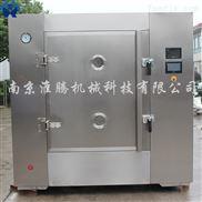 南京淮腾机械 HTWX型真空微波干燥机
