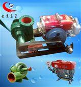 HW灌溉泵蝸殼式混流泵柴油機電機帶動泵包郵