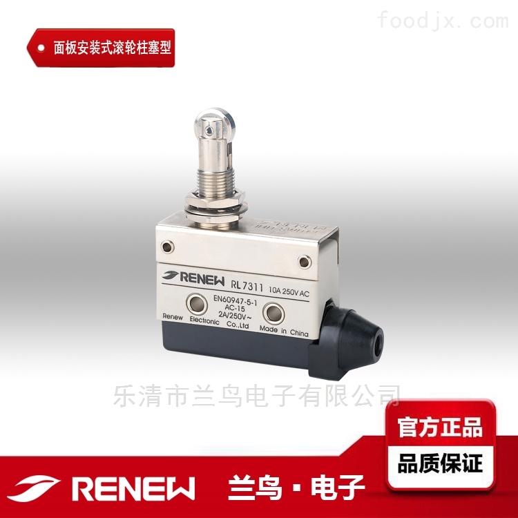 RL7311/RL7311/RL7311面板安装式滚轮塞柱型