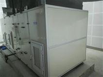 泳池恒温恒湿机热泵机组