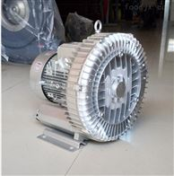 2QB 710-SAH26注塑机专用3KW高压鼓风机
