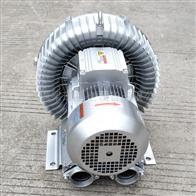 2QB 210-SAH160.4KW气体输送高压鼓风机